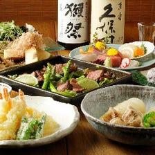 四季味がぎっしり。多彩なコース料理