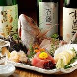 全国の漁港より届く海の幸や朝獲れの鮮魚は日替わりでご提供。