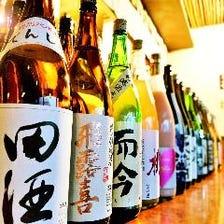 """季節感たっぷり""""旬の地酒""""が安い!"""