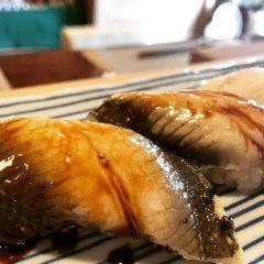 穴子の魚竹寿し
