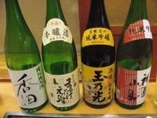 厳選!日本酒・焼酎