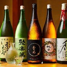 京都を中心とした厳選日本酒の数々