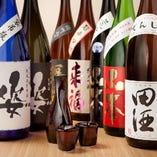 幻の日本酒「田酒」や「新政」など厳選酒取り揃え!