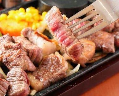 厳選ステーキ&ダイニング KENJI.cow メニューの画像