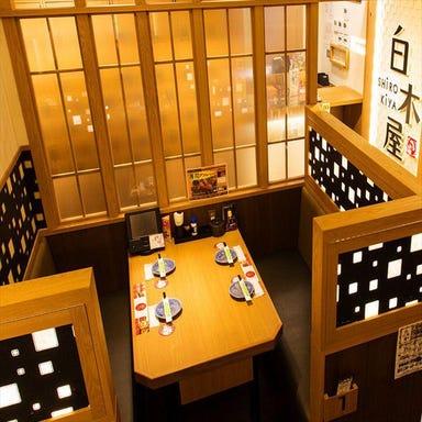 居楽屋白木屋 京都中央口駅前店 店内の画像