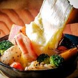 ラクレットチーズ~厚切りベーコンとグリル野菜~