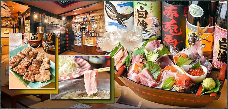 焼鳥居酒屋 富士の金太郎 日吉町店