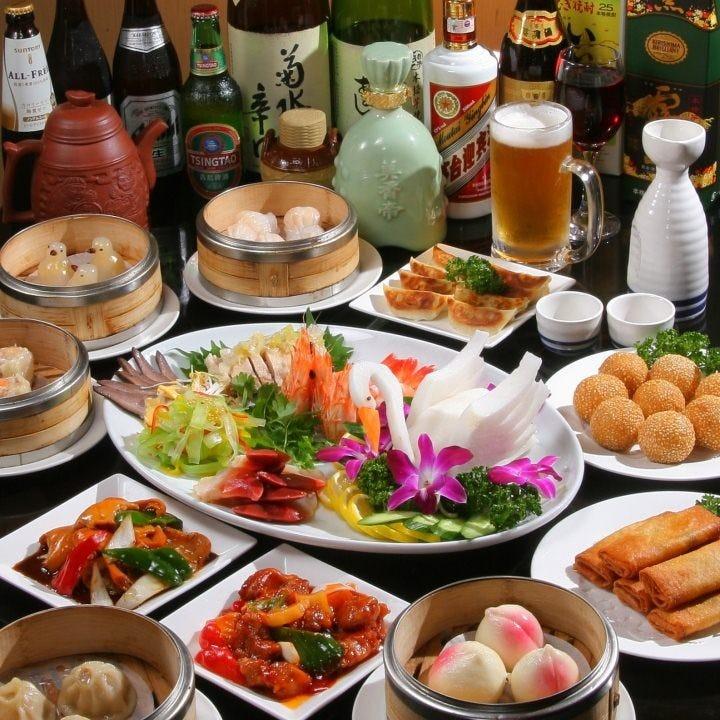 『70種』手作り飲茶&中国料理食放でき立て熱々♪席まで運ばれる