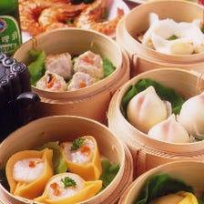 【ランチ限定】小籠包やフカヒレ蒸し餃子など出来たて飲茶&本格中華料理を楽しむ『35種 90分食べ放題』