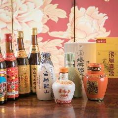紹興花雕酒(10年)