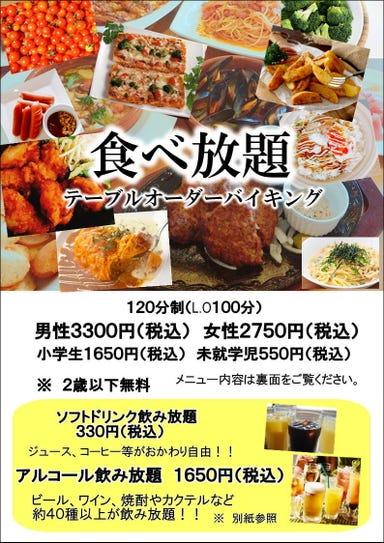 Dining kitchen Gift  コースの画像