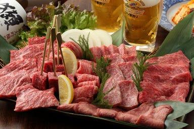 黒毛和牛一頭買い焼肉と 炊き立て土鍋ご飯 市場小路 烏丸店 こだわりの画像