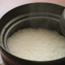 おくどさんで炊いたつやつや土鍋ご飯