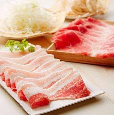 肉屋直営 しゃぶしゃぶ食べ放題 牛太 プラーレ松戸店  こだわりの画像