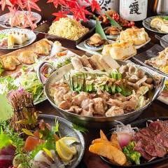 九州料理専門居酒屋 九州侍 本厚木店