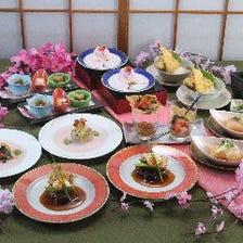 【キャンペーン】◆創作海鮮カクテル和風塩タレに絡めて「利休コース」4,400円(飲み放題付きは6000円)