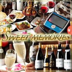 ワイン&シャンパン 銀座 スイートメモリーズ