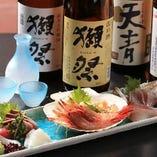 毎日店主自ら仕入れる新鮮な鮮魚も楽しんでいただきたい!