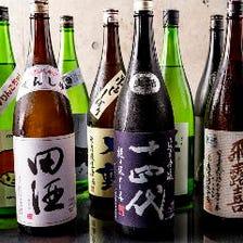 日本酒 飲み放題