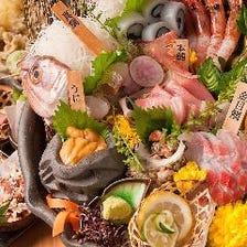 【食べる芸術品】お造り盛り五点盛り