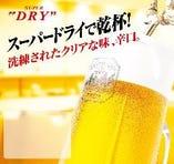 ビールで乾杯! のもう、今日はとことん盛り上がろう♪