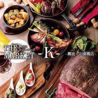 肉寿司・ミートチーズ THE MARKET K 難波・心斎橋店  メニューの画像