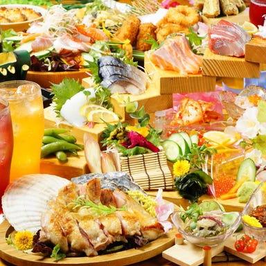 農家と漁師の台所 北海道知床漁場 天神橋店 こだわりの画像
