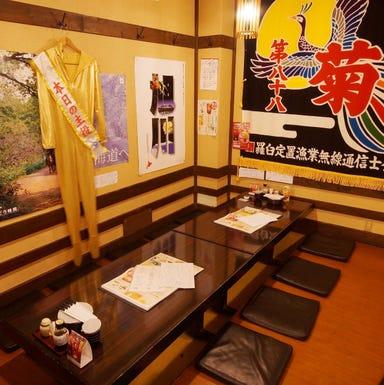農家と漁師の台所 北海道知床漁場 天神橋店 店内の画像