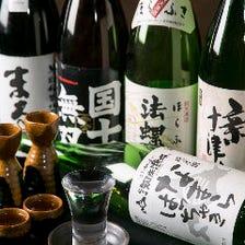 北海道の地酒にこだわり