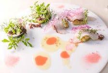 厳選野菜と果物の色彩豊かなお料理
