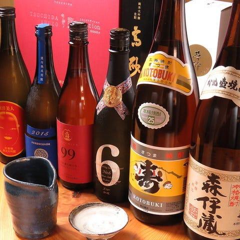 ◆日本酒年間100種以上の取り扱い◆