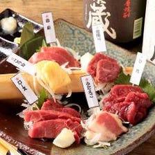 ◆絶品!新鮮!馬肉料理◆