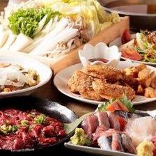◆宴会コースございます◆