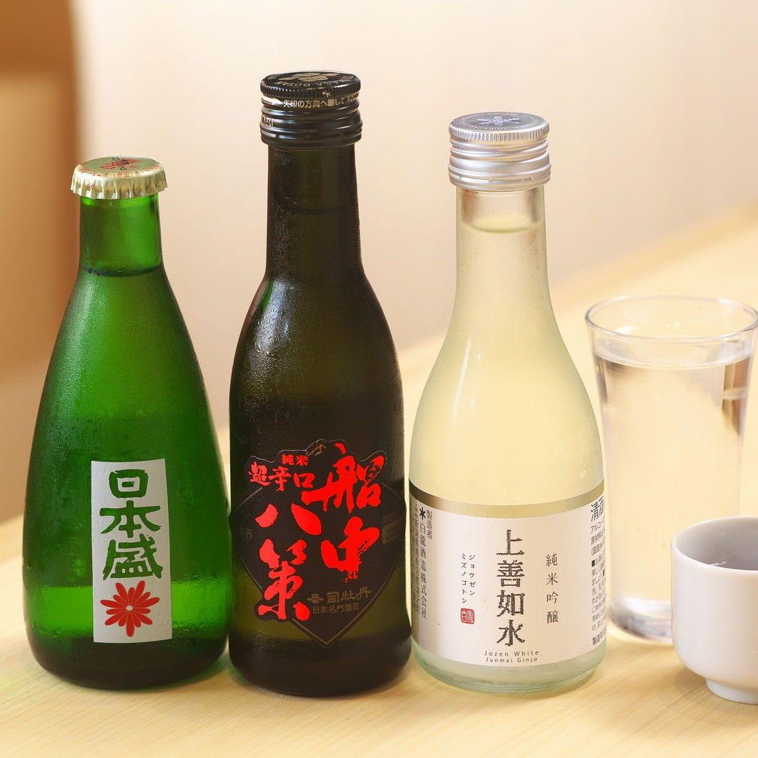 お寿司や一品料理にぴったりなお酒