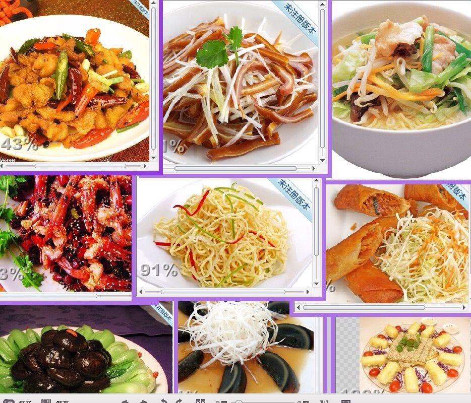 中華料理福龍