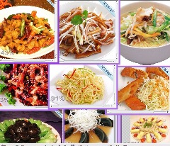 中華料理 福龍