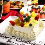 誕生日・記念日・結婚式の2次会にもご利用いただけます。
