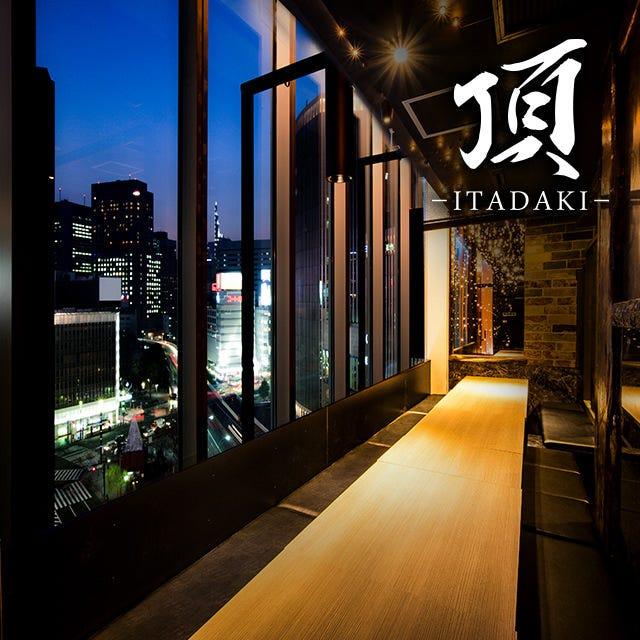 個室居酒屋 頂 ~いただき~ 錦糸町驛前店