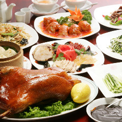 中国飲茶 楼蘭