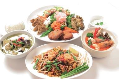 タイ料理 ジャスミンタイ 八重洲店 メニューの画像