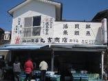 佐島漁港の朝取れ魚介を直送。
