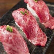 特選和牛炙り肉寿司が食べ放題