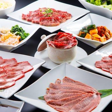 肉のひぐち直営 焼肉 安福  メニューの画像