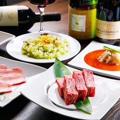 肉のひぐち直営 焼肉 安福  コースの画像
