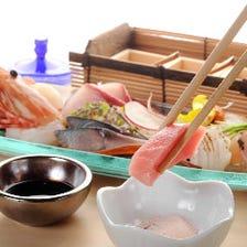 毎朝仕入れる鮮魚を、4種のお塩で。
