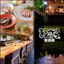 【春の豪華京料理プラン】鯛しゃぶや牛ステーキ、竹の子御飯等【季節コース】全8品6000