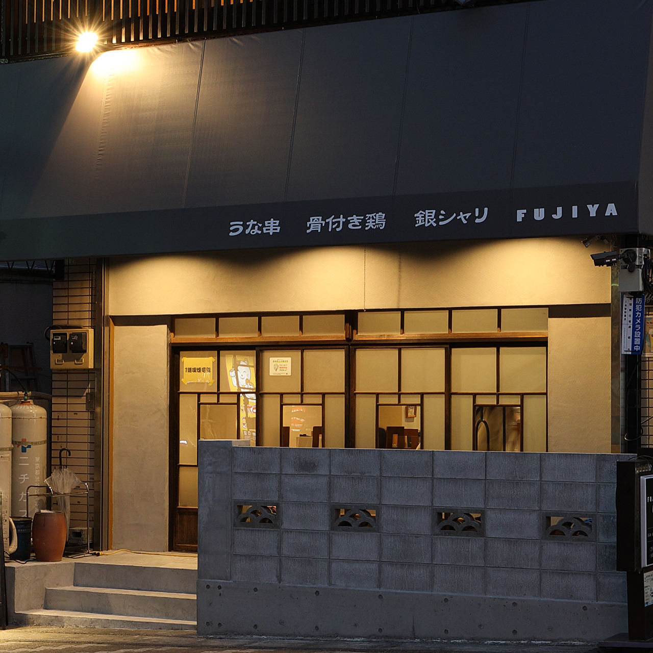 待望のNEWオープン!静岡で地産地消