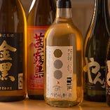 【ボトルのお供】焼酎はボトルのお供でお好みの飲み方を