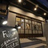 【静岡の新鮮食材をお届け!三島名物が味わえるお店】