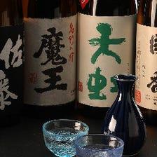 静岡産純米酒を厳選してご用意